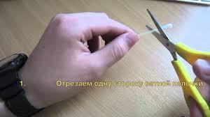 Стилус своими руками за 2 минуты - YouTube