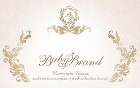 <b>Wojcik</b> (<b>Войчик</b>) детская <b>одежда</b> - интернет бутик | BabyBrand