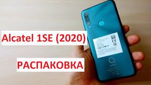 <b>5030D</b> распаковка Unboxing <b>Alcatel 1SE</b> (2020) <b>5030D</b>