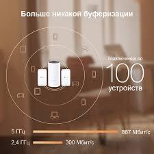 Deco M3   AC1200 Домашняя <b>Mesh Wi</b>-<b>Fi система</b>   <b>TP</b>-<b>Link</b> Россия