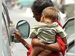 daily news  begging is a social problem in pakistan essaybegging is a social problem in pakistan essay
