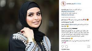 Beauty brands ban <b>Kuwaiti blogger</b> over comments on Filipino maids