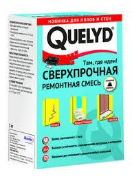 <b>Сверхпрочная ремонтная смесь Quelyd</b> 1кг - купить в Санкт ...
