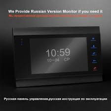 HomeFong Video Intercom <b>For Home</b> Door Phone With 7 <b>Inch</b> ...