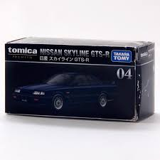 Special Price For <b>nissan skyline</b> years brands and get free shipping ...