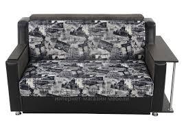 Купить Диван выкатной <b>Аргон серый</b> арт. 08-11021 со спальным ...