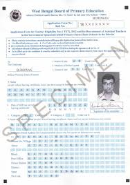 wb primary tet online form fillup 2017 2018 student forum please a specimen application form for the examination attached below