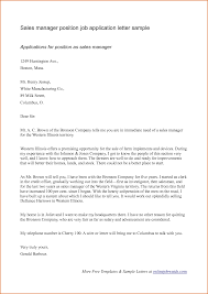 business letter examples job application letter resume example of a job application letter examples of job application num0l7kb