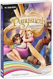 Рапунцель. Запутанная история (DVD-BOX) — купить в интернет ...