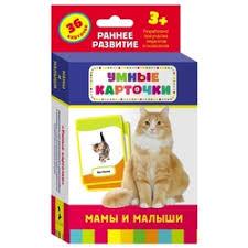 Развитие и обучение РОСМЭН — купить на Яндекс.Маркете