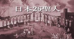 「日本二十六聖人記念館地図」の画像検索結果