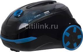 Купить <b>Пылесос THOMAS DryBOX</b>, черный/голубой в интернет ...