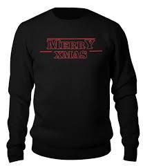 Свитшот унисекс хлопковый <b>Merry</b> X-mas #2330998 от Franka по ...