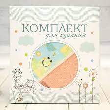 Детские товары <b>Baby Nice</b> в интернет-магазине MamaEmma.ru