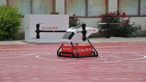 The <b>Chinese version of</b> Amazon is already using drones to deliver ...