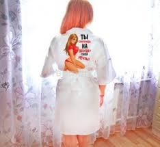 Халаты для девушек в Санкт-Петербурге (1000 товаров) 🥇