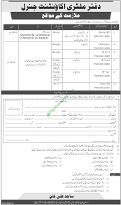 accountant general office jobs application form military accountant general office 2016 jobs application form