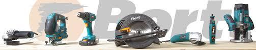 Bort: Home and kitchen appliances - Amazon.co.uk