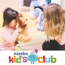Niseko Kids Club HANAZONO: New childcare center | Hanazono ...