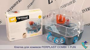 <b>Клетка</b> Combi 1 Fun для <b>хомяков Ferplast</b> - YouTube