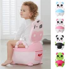 Buy <b>pot portable</b> for <b>child</b> and get free shipping on AliExpress ...