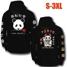 Men&Women <b>Hip Hop</b> Hoodie <b>Fashion</b> Panda Lucky Cat Japanese ...