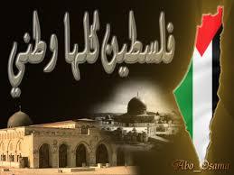 لوحات رمزية لفلسطين Images?q=tbn:ANd9GcTK6dxqfCn3xkyyyl2gRc1qPk6bCWuRkRClqUt_F5_jnlJeYKkb
