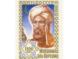 the father of algebra abu jaafar mohammad ibn mousa al khwarizmi  the father of algebra abu jaafar mohammad ibn mousa al khwarizmi
