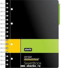"""<b>Бизнес</b> - <b>тетрадь</b>, """"<b>Smartbook</b>"""" A5, 120 листов, линейка, спираль ..."""