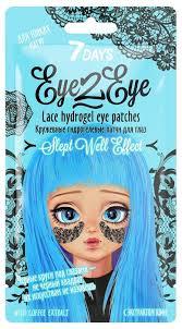 <b>7DAYS Кружевные</b> гидрогелевые патчи для кожи вокруг глаз с ...
