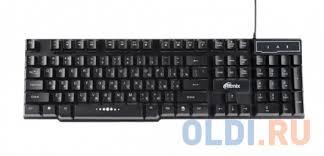 Opinion you <b>Клавиатура Ritmix RKB-111 Black</b> USB