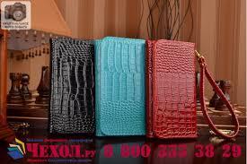 Фирменные <b>чехлы для Alcatel</b> A7/<b>5090Y</b>: лучшие модели и ...