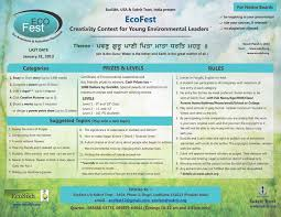 newsletter dharat suhavi volume issue  an ecofest poster in english or