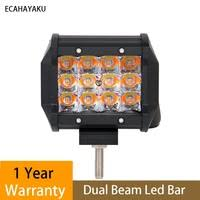 <b>ECAHAYAKU</b> 2pcs 40W LED Work Light Bar 6 Inch led bar for...