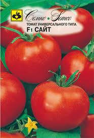 <b>Семена томата</b> для открытого грунта Сайт <b>F1</b>. Купить <b>семена</b> ...