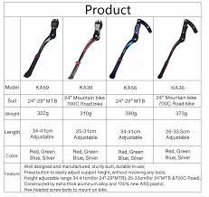 """<b>EasyDo 24"""" 29</b>"""" Adjustable <b>Bicycle</b> Kickstand <b>MTB</b> Road <b>Bike</b> ..."""