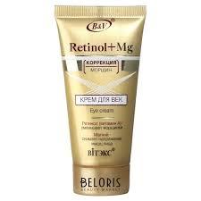 <b>Крем для век</b> Retinol+Mg (Белита - Витекс) купить