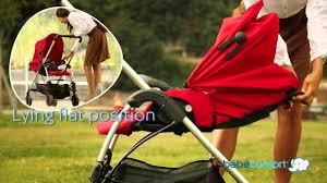 <b>Прогулочная коляска Bebe Confort</b> Streetyplus <b>stroller</b> - YouTube