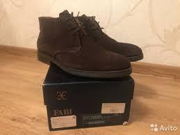Зимние <b>мужские ботинки Fabi</b> купить в Московской области на ...