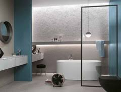 <b>Fap Ceramiche</b> элитная <b>керамическая плитка</b> и керамогранит ...