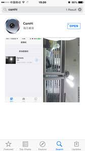 Use Camhi APP to view the camera remotely. Anytime, Anywhere ...