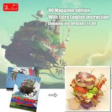 Новинка 2017, японское аниме, подвижный замок Howl, 3D ...