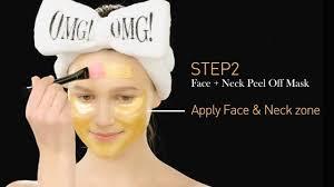 <b>Double Dare OMG</b>! 3 in1 Kit Peel Off Mask - YouTube