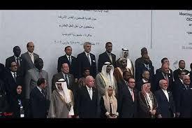 نتیجه تصویری برای نشست فوقالعاده سران سازمان همکاریهای اسلامی درباره فلسطین  در جاکارتا به کار خود پایان داد