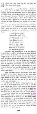 short essay on books our best friend in hindi essay topics essay on books of doit ip