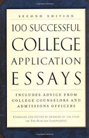 Best College Admission Essays  Peterson     s Best College Admission