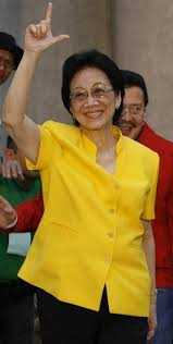 Image result for corazon aquino