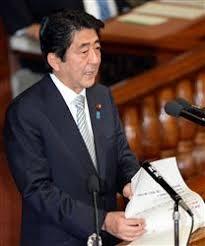「安倍総理国会演説」の画像検索結果