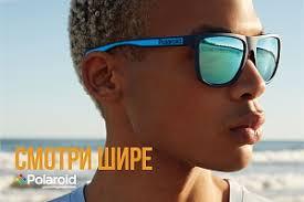 Оригинальные <b>солнцезащитные очки Polaroid</b>   Официальный ...