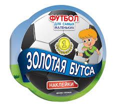 """Книга """"<b>Золотая бутса</b>"""" — купить в интернет-магазине OZON с ..."""